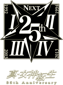 25th-Anniversary-Logo.png
